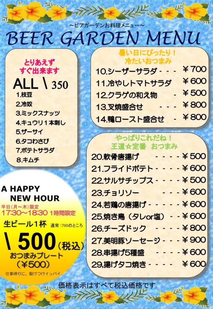 bg-menu1