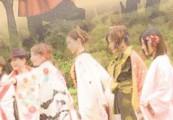 kimono-tumb