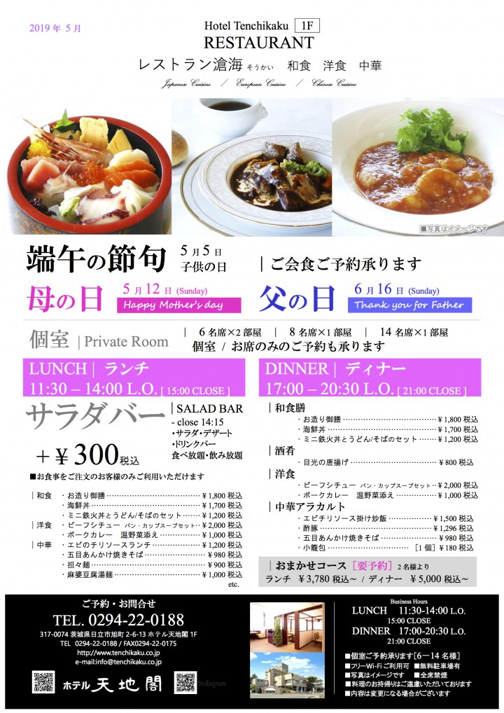2019parents_lunch